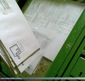 Facturi RDS-RCS aruncate